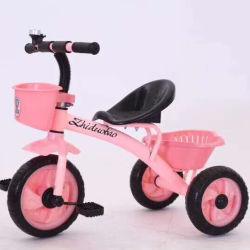 2019 جدية درّاجة ثلاثية [نو مودل] طفلة درّاجة ثلاثية