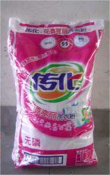 Detergente en polvo de alta calidad con perfume de flores frescas, jabón en polvo químico Lavandería