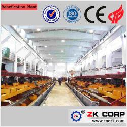 광산 선광 생산 공장 선