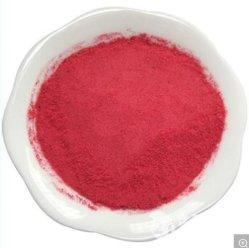 100%の純粋で自然なフルーツの粉またはAcaiberryの粉か青い果実の粉ジュースの粉