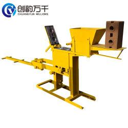 Cy2-40 manuel de la Chine de l'argile machine à fabriquer des briques d'Interverrouillage paver avec petite capacité