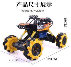 2020 nieuwe RC Car Toy 2,4 GHz draadloze afstandsbediening Toy RC_Car met licht en muziek