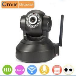 屋内Home Securtiy Dome IP Camera 128g TF Card Storage IP Camera