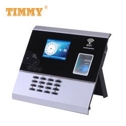 立場のアクセス制御RFIDカードの指紋の出席システムだけ