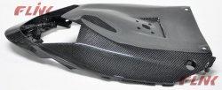 Кабель частей волокна углерода Motorycycle для Кавасакии 10r 08-09