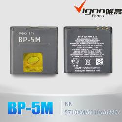 Batteria B.P. 6m del telefono mobile con l'alta qualità