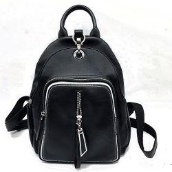 Commerce de gros Fashion femmes sac à dos sac à fermeture éclair étanche pour étudiant