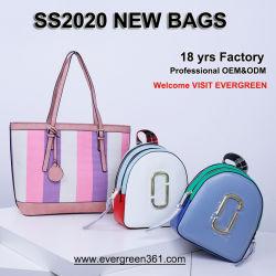 2020 Дамы моды кожаные Canvas рюкзак женщин Designer нейлоновый рюкзак школы леди поездки Diaper рюкзаки оптовой торговой марки назад Pack рюкзак Satchel