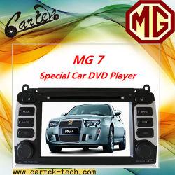 Mg 7 специальный автомобильный DVD плеер