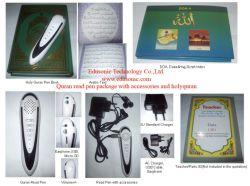 Edusonic Quran las Feder-Buch (ETQ910)