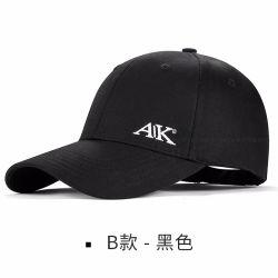 재고 관례에서 수를 놓은 로고 100%년 면 능직물 새로운 명확한 태도 시대 구축된 야구 모자 모자