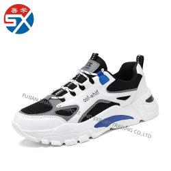 ملابس رياضية غير رسمية أحذية رياضية أحذية رياضية أحذية رياضية أحذية رياضية أحذية رياضية