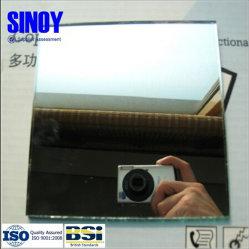 مرآة فضية فائقة الوضوح مقاومة للماء مرآة حديدية منخفضة عاليةً ذات استجابة عالية المرآة