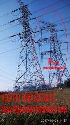 Megatro 500kv 5C5-SJ4 DC lourde Tension Angle de la tour de transmission