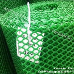 HDPE полимерная пластиковые сетки/PVC зеленого экрана сетки для защиты