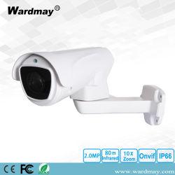 Wdm-10X 1080P HD-IP IR intelligente Kamera der Gewehrkugel-PTZ