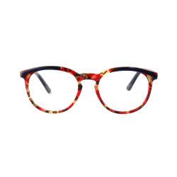 Óptico Higo Fp1938 Acetato Armações de óculos 50-19 laminado
