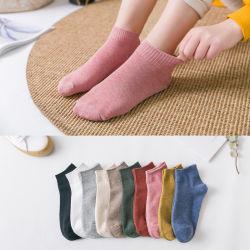 Qualitäts-rutschfeste Frauen-Knöchel-Socke für Förderung