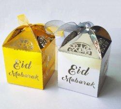 핫셀링 아이드 무바라크 선물 박스 레이저 컷 캔디 박스 라마다 파티 용품 축제 파티에서는 박스 라마단 장식을 좋아했습니다