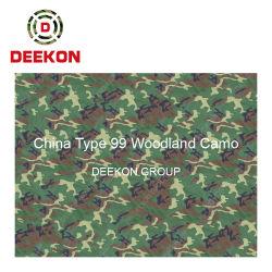 工場供給ポリエステル綿のデジタル中国の軍隊はファブリックをごまかす