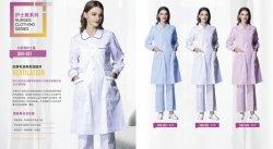 Het medische Eenvormige Verschaffen van Verpleegster, Overtrek, Medische Eenvormig, Eenvormige het Ziekenhuis,