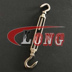 En acier inoxydable de type crochet commerciale européenne & Hook le ridoir