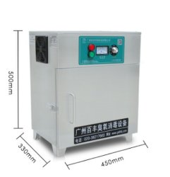 خزانة الأوزون الهيدرولوجي لطبيب المستشفى الجهاز الطبي التخلص من العدوى