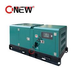 20kVA 16kw評価される力の中国Xichai Yangdong Weifang Weichai Yuchai Quanchaiリカルドモーター力のGenset Ultrasoの電気タイプ発電機セット
