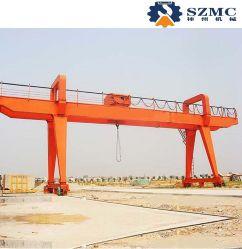 MDG タイプガントリ移動クレーン大容量建設機械