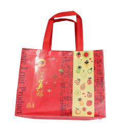 La impresión de alimentación de la fábrica de Laminación Non-Woven PP bolsas de China