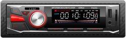 Аудио-де-Coche красочные лампа радио аудио проигрывателя MP3