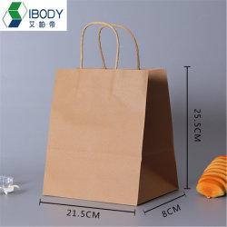 طعام قابل للتفسّخ حيويّا ورقيّة يأخذ يعبّئ حقيبة بعيد مع مقبض لأنّ مطعم/تسوق