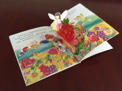新しいデザインポップアップ児童図書の3Dによって型抜きされる本の印刷のハンドメイドの本