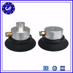 空圧式 Convum サクションカップホルダバキュームパッド