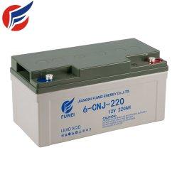 12V 220ah UPS AGMのゲルIP65の太陽再充電可能な鉛の酸の深いサイクル電池
