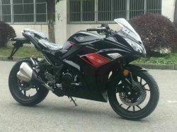 250cc nueva aleación Freno de disco de la calle de la rueda de bicicleta (SL125-F5).