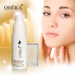2017 La buena calidad Qbeka coenzima antienvejecimiento reparación cosmética esencia