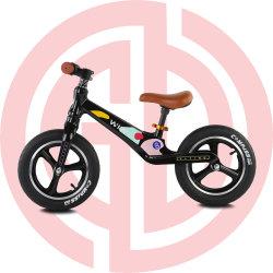 옥외 운동장을%s 아이들 균형 자전거