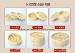 Populaire Eco-Friendly Wholesale Round Disposable Natural Bamboo Steamer in bulk