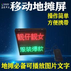 A buon mercato per gridare artefatto di pubblicità Full-Color mobile della cabina della visualizzazione della visualizzazione di LED dello schermo di visualizzazione dello schermo di visualizzazione 14.5USD piccolo facile trasportare controllo del telefono mobile