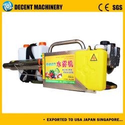 Máquina de Nebulización Térmica Fogger con Ce E ISO