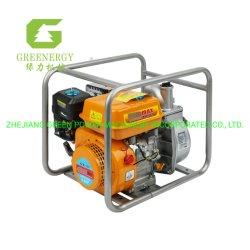 مضخة مياه البنزين الأصلية Evermax 3 بوصة Gx200 الكيروسين المحمولة من طاقة خضراء
