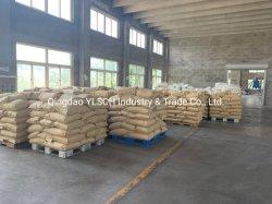 卸し売りゴム製添加物の加硫エージェントDTDMを販売する製造業者