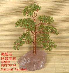 Купер с помощью проволоки Citrine Adventurine кристально чистое дерево драгоценных камней орнаменты с Роуз Quartz базы