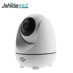2018의 신제품 지능 궤도 2.0m 1080P 무선 사진기 CCTV 감시 시스템 아기 모니터 WiFi 사진기