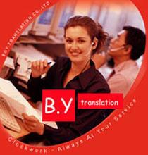 Los servicios de traducción de calidad
