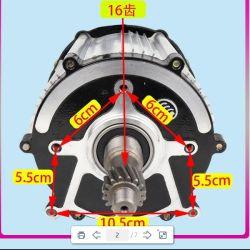 Personnalisée en usine de 1500 watts moyeu de roue arrière 1500W du moteur de vélo électrique Kit de conversion