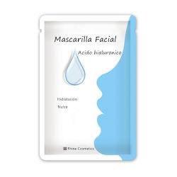 Máscara facial de cuidados da pele Máscara Folhas rótulo privado produtos cosméticos