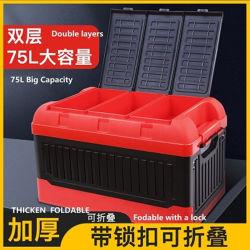 Haushalt Home Verwenden Sie PP Kunststoff Multifunktions-Speicher-Box