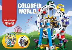 子供のための教育おもちゃの遊園地の建物のブロックのおもちゃ